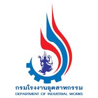 บริษัท คริสโก เคมีคอล จำกัด ได้รับมาตรฐานสากลและ ต่างประเทศ ISO9001:2015