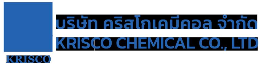 บริษัท คริสโกเคมีคอล จำกัด เคมีบำบัดน้ำเสีย รับล้างบอยเลอร์